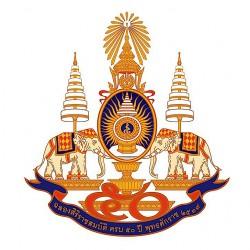 Autocollant du jubilé des 50 ans de règne du Roi de Thaïlande